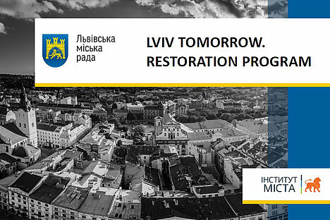 "Multidimensional: The COVID-19 urban restoration programme ""Lviv tomorrow"""